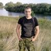 Алексей, 36, г.Саров (Нижегородская обл.)