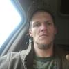 Jeffrey Donahue, 27, г.Филадельфия