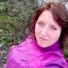 Аліна, 23, г.Городище