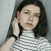 София, 18, г.Глухов