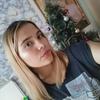 Ева, 18, г.Братск