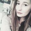 Ирина, 19, г.Екатеринбург