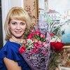 Екатерина, 30, г.Пермь