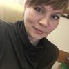 Катерина, 35, г.Новый Уренгой (Тюменская обл.)