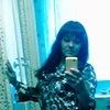 Ирина, 20, г.Ровеньки