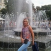 Христина, 28, г.Львов