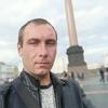 Макс, 34, г.Коммунар