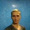 Вася, 21, г.Здолбунов