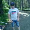 Артем, 32, г.Северск