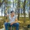Алан, 22, г.Джава