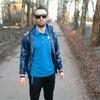 Даниил, 26, г.Березники