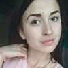 Queen, 20, г.Подольск