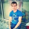 Артем Папажук, 30, г.Уфа