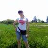 Наталія Малишка, 33, г.Ужгород