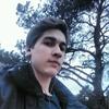 Марк, 22, г.Пущино