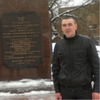 PAVEL, 28, г.Керва