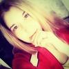 Наталья, 18, г.Елань