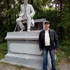 Сергей, 44, г.Кропивницкий (Кировоград)