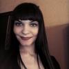 Каролина, 24, г.Энгельс
