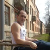 Дмитрий, 31, г.Диканька