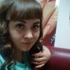Елена, 23, г.Кудымкар