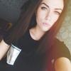 Татьяна, 20, г.Новополоцк