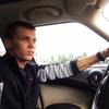 Taras, 26, г.Днепр