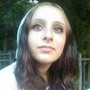 Алина Акимова, 23, г.Бровары