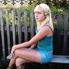 Кристина, 21, г.Варна