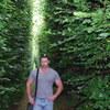 Дмитрий, 36, г.Копенгаген