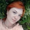 Ніна, 33, г.Чернигов