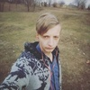 Костя, 16, г.Черновцы