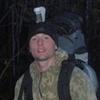Алексей, 22, г.Южно-Сахалинск