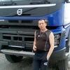 Александр, 48, г.Игра