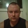 Алексей, 32, г.Северодвинск