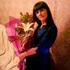 Ирина, 37, г.Первомайский