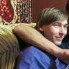 Дмитрий, 26, г.Лихославль