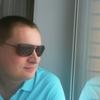 Ангел-предохранитель, 28, г.Тула