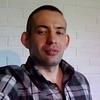Павел, 27, г.Риддер (Лениногорск)