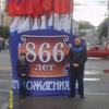 виталий, 36, г.Донской