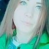 Олечка, 20, г.Новочебоксарск