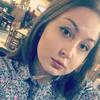 Елена, 22, г.Касабланка