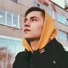 Daniil, 20, г.Экибастуз