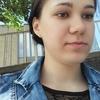Katrina, 19, г.Плявиняс
