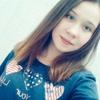 Марина, 16, г.Егорьевск