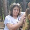 Татьяна, 30, г.Кисловодск