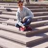 Raemi, 20, г.Батайск