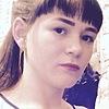 Елена, 23, г.Сухой Лог