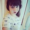 Екатерина, 23, г.Порецкое