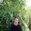 Ульяна, 28, г.Уссурийск
